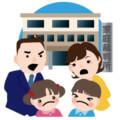 離婚相談・浮気不倫の慰謝料請求、カウンセリングなら神奈川県横浜市の安富行政書士へ。3