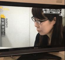 安富ゆきえTV出演/横浜市の離婚相談・浮気不倫の慰謝料請求