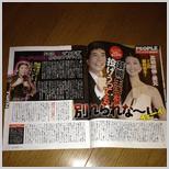 安富ゆきえSPA出演/横浜市の離婚相談・浮気不倫の慰謝料請求