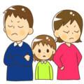 離婚相談・浮気不倫の慰謝料請求、カウンセリングなら神奈川県横浜市の安富行政書士へ。1