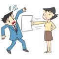 離婚相談・浮気不倫の慰謝料請求、カウンセリングなら神奈川県横浜市の安富行政書士へ。4